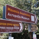 acropole-atena-1