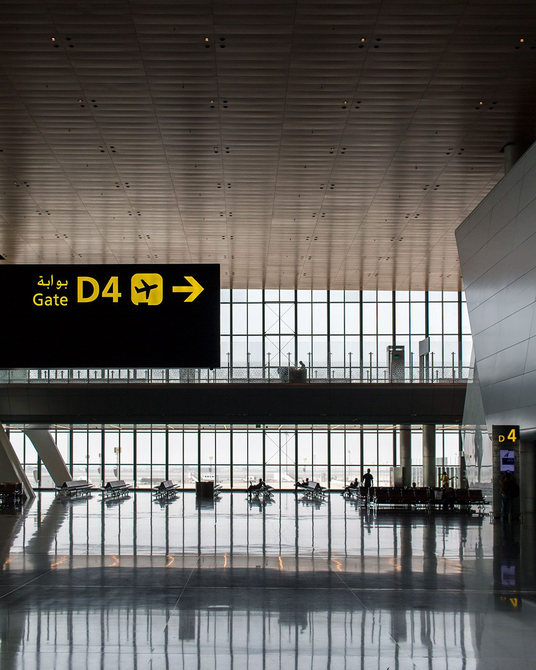 aeroport-doha