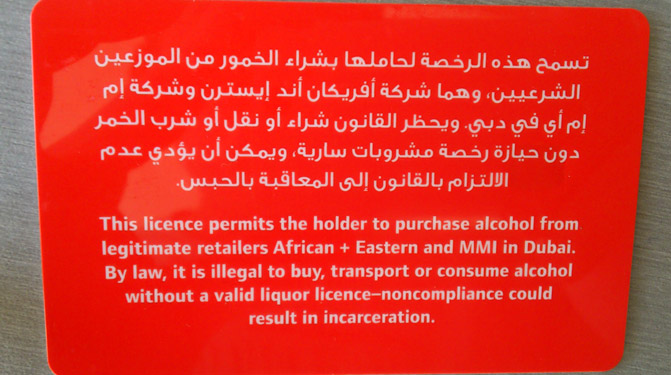 licenta-alcool-dubai-2