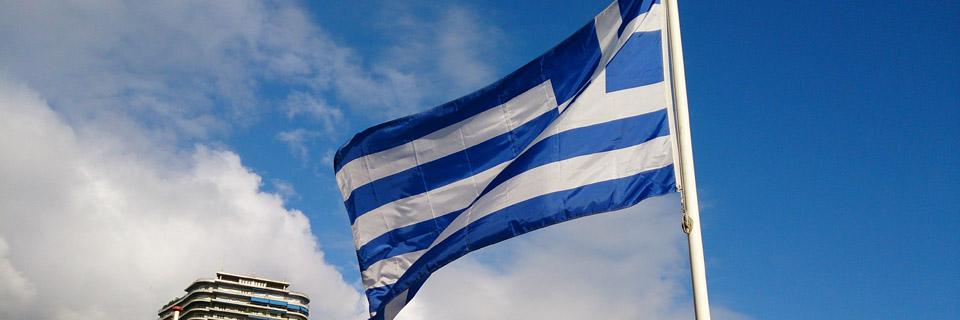 steag-grecia