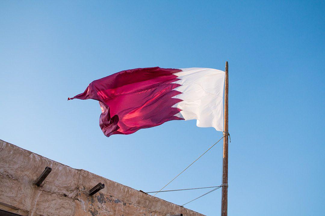 steag-qatar