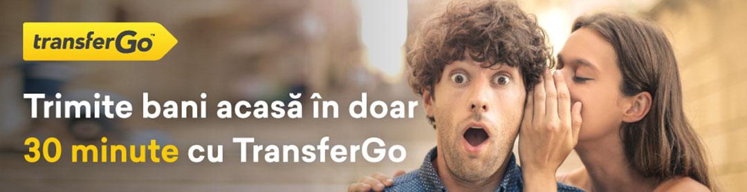transfer-banner